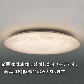 ☆東芝 補修用セード(グローブ) アクリル・乳白  一般住宅用 LEDHC81745 ※受注生産品