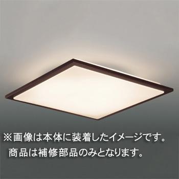 ☆東芝 補修用セード(グローブ) アクリル・木製  一般住宅用 LEDHC81746 ※受注生産品