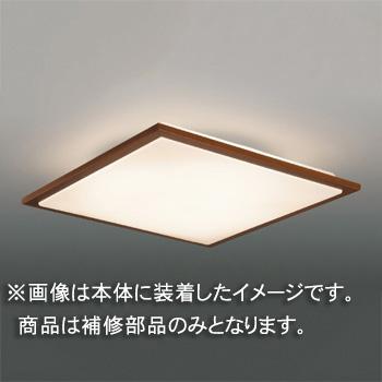☆東芝 補修用セード(グローブ) アクリル・木製  一般住宅用 LEDHC81748 ※受注生産品