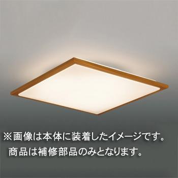 ☆東芝 補修用セード(グローブ) アクリル・木製  一般住宅用 LEDHC81753 ※受注生産品