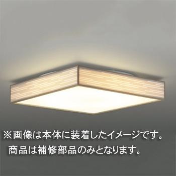 ☆東芝 補修用セード(グローブ) アクリル・白木  一般住宅用 LEDHC81767 ※受注生産品