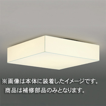 ☆東芝 補修用セード(グローブ) 強化和紙  一般住宅用 LEDHC81769 ※受注生産品