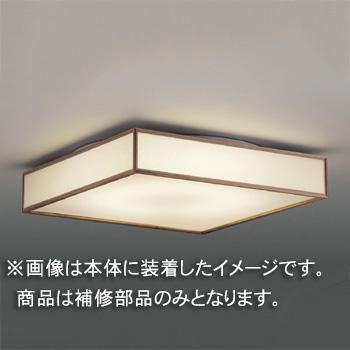 ☆東芝 補修用セード(グローブ) 強化和紙・木製  一般住宅用 LEDHC81771 ※受注生産品