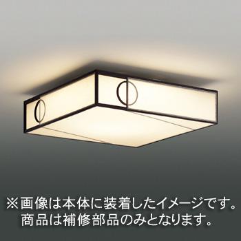 ☆東芝 補修用セード(グローブ) プラスチック和紙入り 一般住宅用 LEDHC81773 ※受注生産品