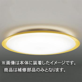 ☆東芝 補修用セード(グローブ) アクリル・乳白  一般住宅用 LEDHC82763 ※受注生産品