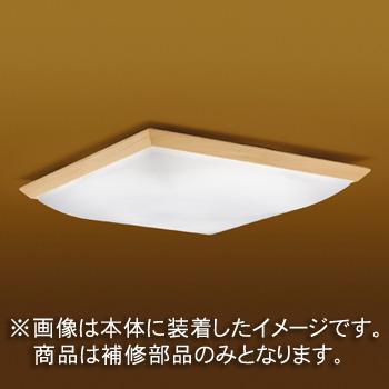 ☆東芝 補修用セード(グローブ) アクリル樹脂 白木 一般住宅用 LEDHC94092 ※受注生産品
