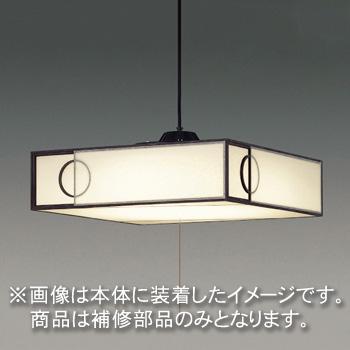 ☆東芝 補修用セード(グローブ) 白木 強化和紙 一般住宅用 LEDPC81009 ※受注生産品