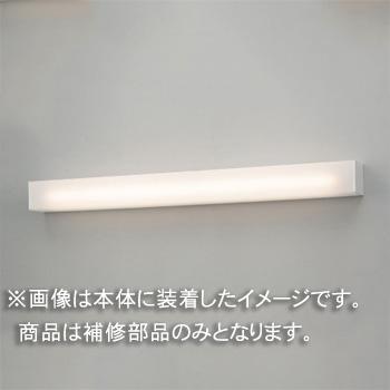☆東芝 補修用セード(グローブ) アクリル・乳白  一般住宅用 LEDX83110 ※受注生産品