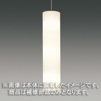 ☆東芝 補修用セード(グローブ) 樹脂 和紙入り 一般住宅用 LEDX88100 ※受注生産品