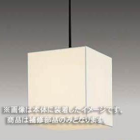 ☆東芝 補修用セード(グローブ) 強化和紙 一般住宅用 PS60586 ※受注生産品