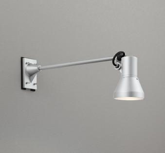 ☆ODELIC LEDエクステリアスポットライト LED電球ビーム球形用(ランプ別売) 本体マットシルバー 防雨型 壁面取付専用 OG044139P1