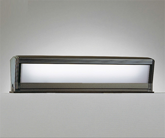 ☆ODELIC LED照明器具 アウトドア 門柱灯 明暗センサ付 LEDランプ付き 昼白色タイプ FL15W相当 防雨型 OG254457P1