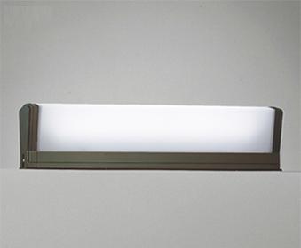 ☆ODELIC LED照明器具 アウトドア 門柱灯 FL15W相当 LEDランプ付き 昼白色タイプ 防雨型 OG254459P1