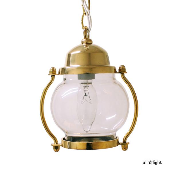 ☆ゴーリキアイランド ペンダントライト 引掛シーリング式 CANIM-P(キャニム・P) シャンデリア電球40Wまで E17口金 真鍮磨き仕上げ(ゴールド) ランプ付 P1700CL