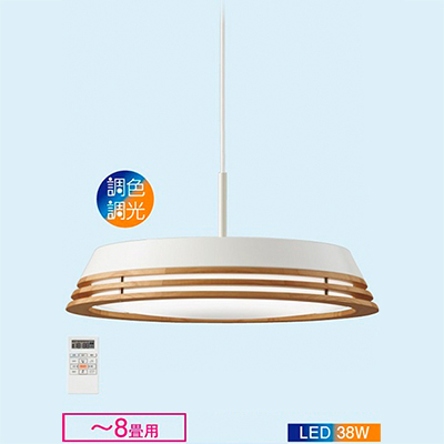 ☆DAIKO LED照明器具 天井照明 ペンダントライト ~8畳用 LED一体形 調色・調光タイプ(6500K~2700K) 引掛シーリング取付 リモコン付き DXL81171