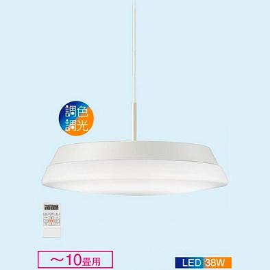 ☆DAIKO LED照明器具 天井照明 ペンダントライト ~10畳用 LED一体形 調色・調光タイプ(6500K~2700K) 引掛シーリング取付 リモコン付き DXL81175