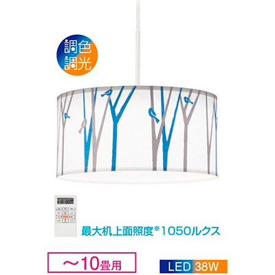 ☆DAIKO LED照明器具 天井照明 ペンダントライト ~10畳用 LED一体形 調色・調光タイプ(6500K~2700K) 引掛シーリング取付 リモコン付き DXL81177