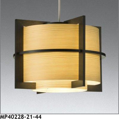 ☆MAXRAY ペンダントライト 引掛けシーリング LED電球 一般電球形用 E26口金用(ランプ別売) MP402282144