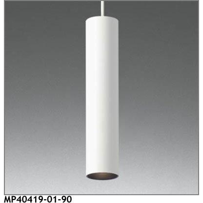 ☆MAXRAY ペンダントライト 本体色ホワイト 引掛けシーリング LED内蔵・電源装置付 電球色(2700K) MP404190190