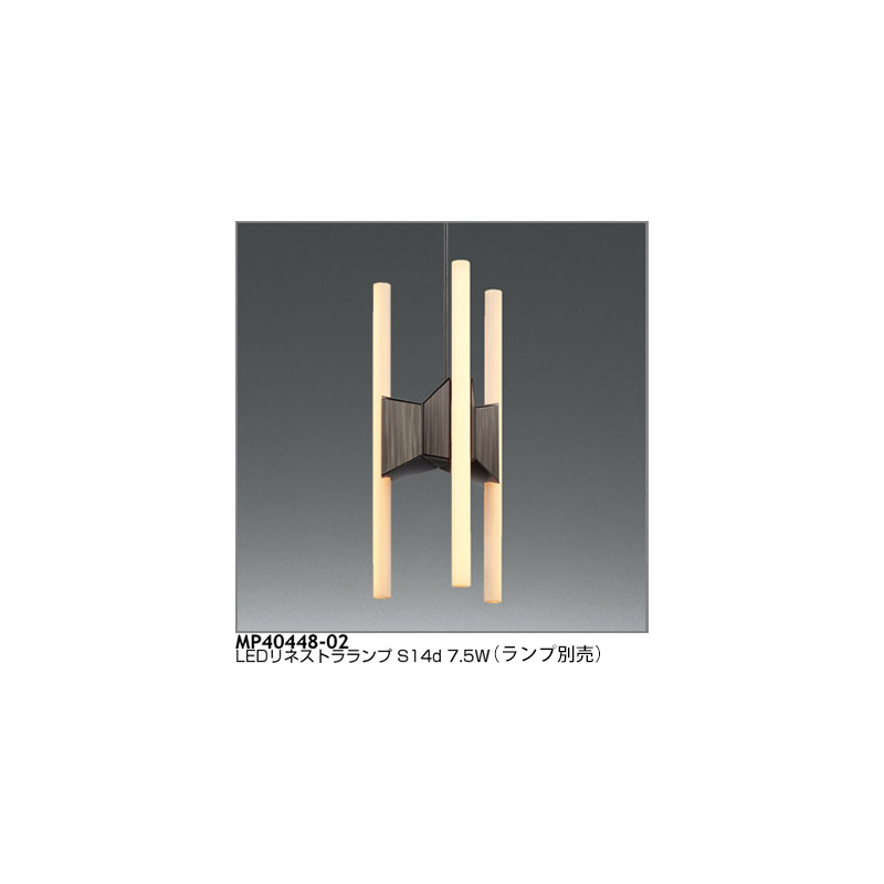 ☆MAXRAY ペンダントライト 本体色ブラック 引掛けシーリング LEDリネストラランプ S14d×3灯用(ランプ別売) MP4044802