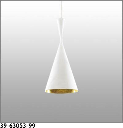 ☆MAXRAY Tom Dixon(トム・ディクソン) ペンダントライト Beat Light(ビートライト) Tall White(トールホワイト) ハロピン25W (ランプ付) 引掛シーリング 396305399