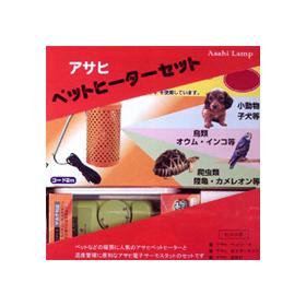 ☆アサヒ ペットヒーターセット 60Wタイプ ≪あす楽対応商品≫