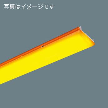 ☆パナソニック 一体型LEDベースライト iDシリーズ ライトバー 40形 紫外線遮断 黄色タイプ 4000lmタイプ 出力固定型 黄色 AC100V‐242V 本体別売 NNL4400EYPLE9