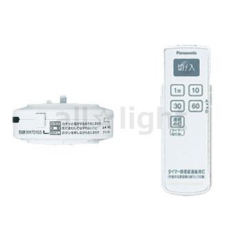 7700円以上で送料無料 半額 パナソニック 光線式ワイヤレスリモコンスイッチセット WH70155WK+WH7215WK 超目玉 遅れ消灯機能付 WH7015WKP
