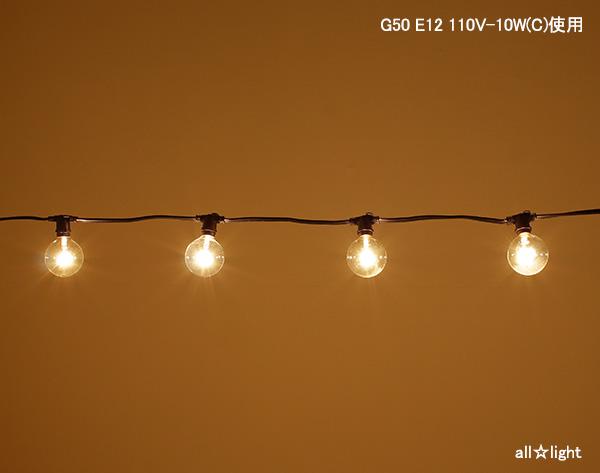 ☆★ 防水型ストリングライトコード(連結ソケット) E12 黒 E12ソケット25個付き+ ボール電球 クリヤー 10W 50mm(G50)×25個 Water proof String light cord E12+G50 E12 110V-10W(C)