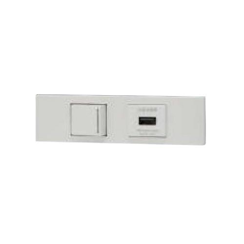 ☆神保電器 NKシリーズ 家具・機器用3路ガイドスイッチ+USBコンセントセット(什器用) ピュアホワイト(PW) KAG2584 ※受注生産品