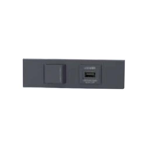 ☆神保電器 NKシリーズ 家具・機器用3路ガイドスイッチ+USBコンセントセット(什器用) ソフトブラック(SB) KAG2586 ※受注生産品