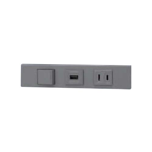 ☆神保電器 NKシリーズ 家具・機器用3路ガイドスイッチ+USBコンセント+コンセントセット(什器用) ソリッドグレー(SG) KAG3537 ※受注生産品