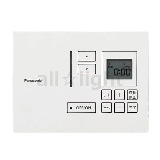 ☆パナソニック かんたん無線調光PiPit(ピピッと)調光シリーズPiPit+ PiPitプラスライコン デマンド連動機能付 PiPitプラスコントローラ 壁直付型 NQ23151