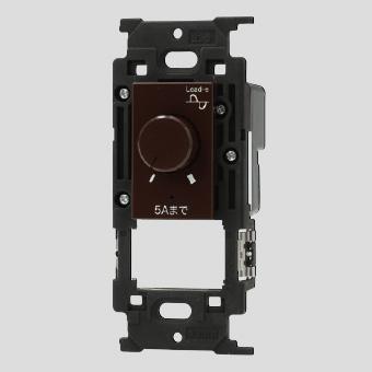 ☆神保電器 ニューマイルドビーシリーズ ライトコントロールスイッチ LED照明対応形 正位相制御方式 消灯機能あり AC100V 500VA チョコ JECBNRLE5C