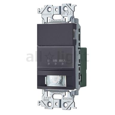 ☆パナソニック アドバンスシリーズ配線器具 壁取付熱線センサ付自動スイッチ 2線式・3路配線対応形 LED専用 屋内用 明るさセンサ・手動スイッチ付 ブランクチップ付 1.2A 100V AC マットグレー WTA1811HK