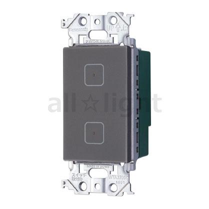 ☆パナソニック アドバンスシリーズ配線器具 リンクモデル タッチダブルスイッチ(ON/OFF) 2回路用 受信器 位相制御タイプ マットグレー WTY5302HK