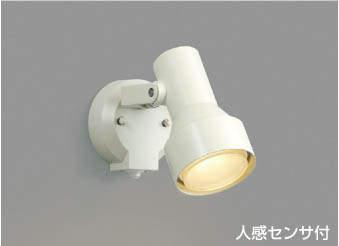 ☆KOIZUMI LEDアウトドアスポット 電球色 白熱灯100W相当 人感センサ付き AU40621L
