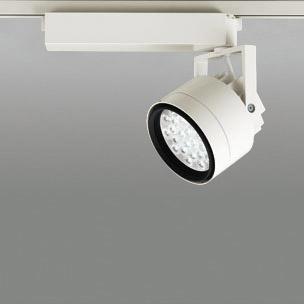 ☆ODELIC LEDスポットライト 配線ダクトレール用 CDM-T70W相当 アイボリーホワイト 45° 昼白色 5000K  調光非対応 XS256307 ※受注生産品