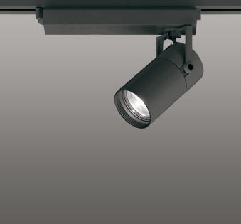 ☆ODELIC LEDスポットライト 配線ダクトレール用 CDM-T35W相当 ブラック 45° 温白色 3500K  専用調光リモコン対応(リモコン別売) XS513128BC