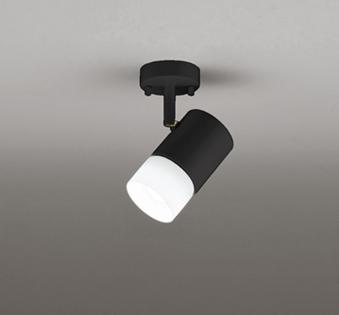 ☆ODELIC LEDスポットライト 直付け用(フレンジタイプ) LED電球一般電球形 E26口金用(ランプ付) 白熱灯60W相当 電球色~昼光色・フルカラー Bluetooth調光・調色 配光137° 専用リモコン対応(別売) OS256143BR