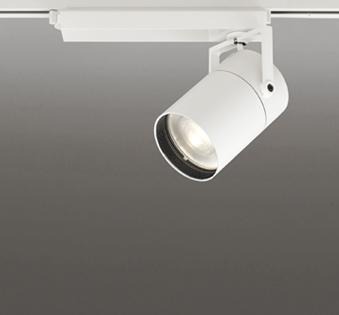 ☆ODELIC LEDスポットライト TUMBLER 高効率タイプ 配線ダクトレール用 CDM-T150W相当 オフホワイト 18° 45VA 電球色 3000K 専用調光リモコン対応(リモコン別売) XS511135BC