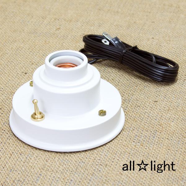 ☆Sunyow レトロ調 テーブルランプスタンド BLITZ 白色(ホワイト) E26口金 40W対応 (ランプ別売) MLB26WH