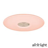 ☆シャープ LEDシーリングライト 薄型サークルタイプ さくら色LED照明 8畳用 調光・調色 リモコン付 DLAC301K