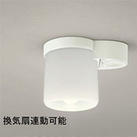 ☆ODELIC LED小型シーリングライト 人感センサON-OFF型 換気扇連動可能型 トイレ用 白熱灯60W相当 LEDランプ付 E17口金 電球色 OL013380LD