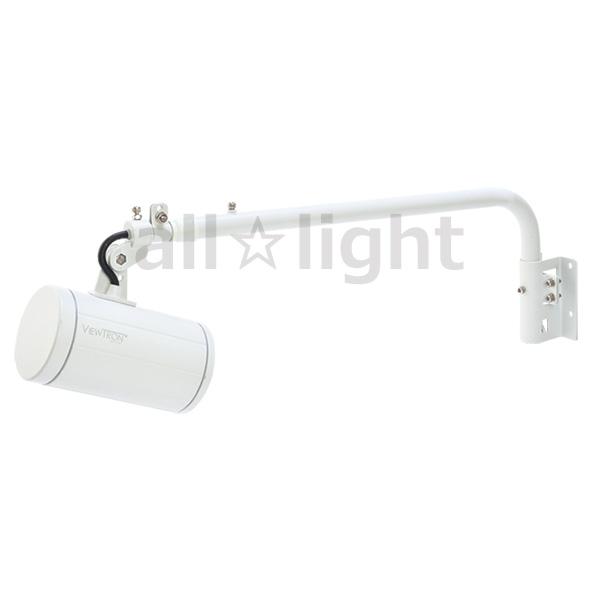 ☆ニッケンハードウェア 屋外サイン用アームスポット ViewTron(ビュートロン) Lアームセット パラストレス水銀灯250~300W相当 35W 2700K 電球色相当 2910lm 本体色ホワイト(白色) 配光角度120° VT40120WL