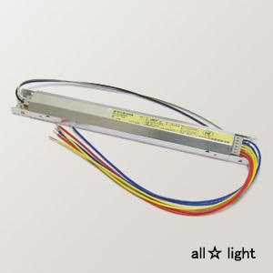☆共進 コンパクト蛍光灯用インバーター安定器 FHP45(45W) 2灯用 定格出力形 100~242V用 リード線付 非調光タイプ EHPZ452SRT