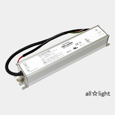 ☆TDKラムダ ユニット型電源 LED用電源 ELVシリーズ 定電圧タイプ 24Vタイプ 定格出力電力:91.2W IP66規格(防塵・防滴)対応 屋外用 ELV90243R8