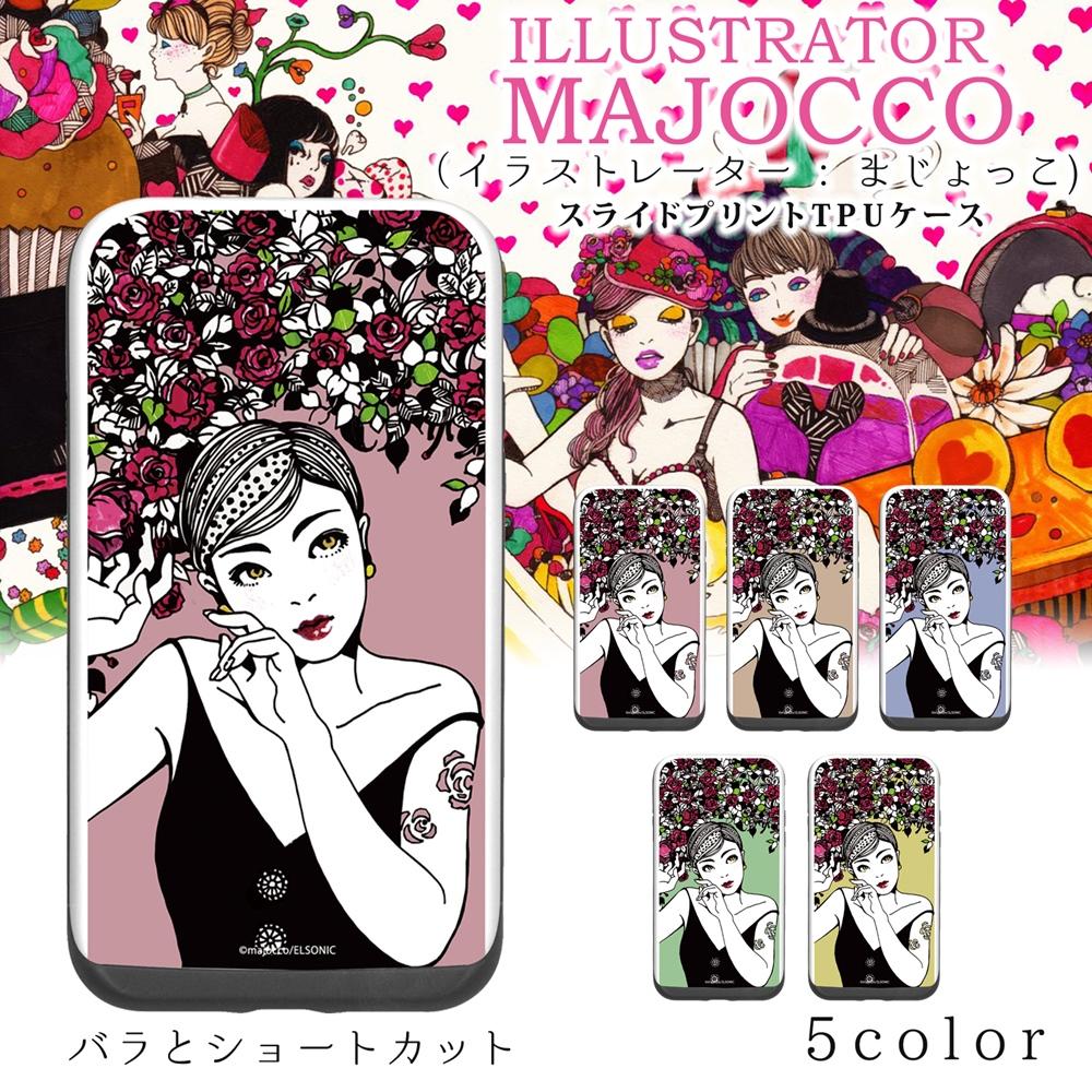 majoccoのスマホケースが登場 iPhoneX 8 7 Plus 6 対応 携帯カバー ケース majocco スライド プリント TPU 7Plus スマホカバー 8Plus カバー スマホケース 超人気 携帯 iPhone7 公式ショップ iPhone6 カード収納 バラとショートカット ICカード iPhone8