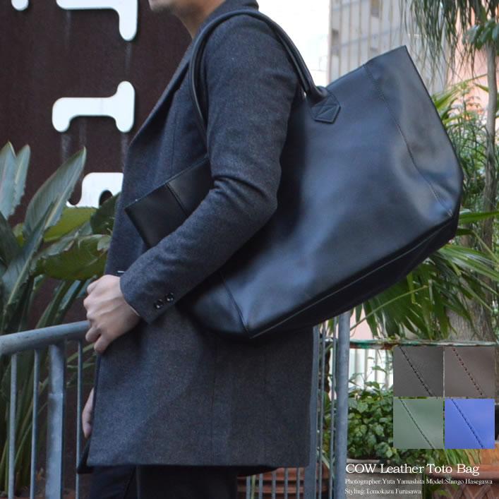 74fa3e675fb6 本革のビジネストートバッグ!おしゃれな男性へのおすすめランキング【1 ...