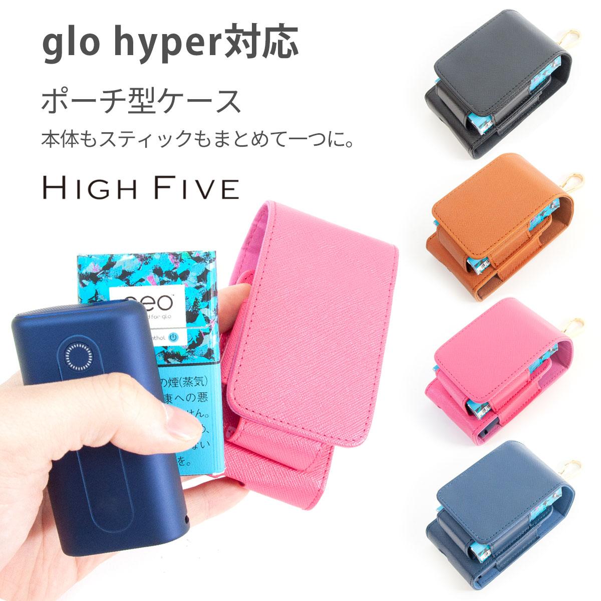Glo hyper ケース